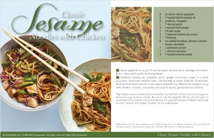 Classic Sesame Noodles with Chicken