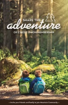 Share the Adventure of Credit Union Membership